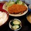 北海道 石狩市 定食屋 いそしぎ / こんな焼肉定食はここだけ?
