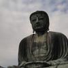 【55/100記事】鎌倉へ行ってきました!(その3)
