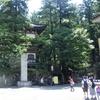 永平寺仏殿における華光菩薩像