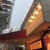 【越谷レイクタウン】いきなりステーキ大量閉店の裏側は価格にあった!