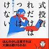 LINE・・・☆2019/11/14(木)引け後