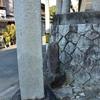 粟田神社から神宮道