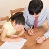 母が妻に教える日本語