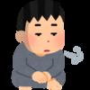 【ルーティン日記㉗】塾講師が山へ逃亡する週のBLOG