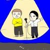 清水さん④-1 デキるサラリーマンとデキないニート