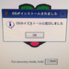Raspbery Pi 2 Model B V1.1 ( 2014年モデル? ) で Node-RED ver0.20.7 を使う