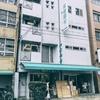 大阪の画材屋と言えば笹部洋画材料店!!