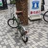 自転車が盗まれたかと思ったら勘違いだった