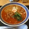 【今週のラーメン2398】 舎鈴 西小山店 (東京・西小山) 担々麺