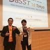 JaSST'18 Tokyo ゴールドスポンサー協賛レポート!