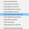 cinemachineのDollyTrackを使ってキャラクターの動きに合わせて動くカメラワーク