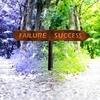 【大学入試 】志望校合格のために!最後に必要な3つの要素は気力、体力、時の運!