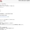 【報告履歴】2019年3月13(水)メール
