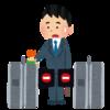 地下鉄心斎橋駅[ホームから→改札階・地下街→地上まで]道順徹底ガイド