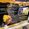 何故かハワイ気分が味わえるかもしれない大阪土産!「大阪GOLD CASTLE COOKIE(大阪GC2)」