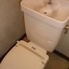 中古物件+リフォーム=マイホーム⑤トイレ