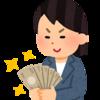 【節約】一人暮らしで食費5万円は高いのか?個人的に思うことをのべる