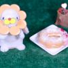 【ポン・デ・ホイップ&カスタード】ミスタードーナツ 2月21日(金)新発売、ミスド ポン・デ・リング おいしさダブル! 食べてみた!【感想】