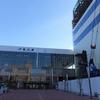 これが噂のJR旭川駅