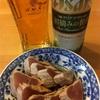ビールに近い味わい『クリアアサヒ 初摘みの贅沢』