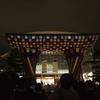 最近の金沢は夜も楽しい。金沢駅のプロジェクションマッピングと「月見光路」