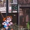 長門有希ちゃんの消失 西宮・廣田神社でロケ地パネル展示・限定グッズ販売、ドリームに等身大長門