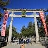 京都「北野天満宮」梅