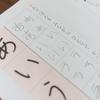 日本語がわからない人が論点外しまくって騒いでいるのは迷惑! 1,500字くらいの日本語は読めるようになりなよ!