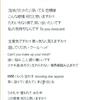 「恋はみずいろ」七咲逢(CVゆかな)