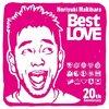 Best LOVE & Best LIFE