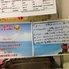 🌺 沖縄料理 🌺