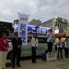 安倍政治の暴走ストップの福島県の貴重な2議席獲得。増子野党統一候補と岩渕とも比例候補の議席は県民の宝の議席。