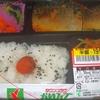 「かねひで」(大宮市場)の「サバ弁当」 398−199(半額)+税円 #LocalGuides
