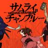 海外の反応「戦闘シーンやアクションに関して好きなアニメを挙げるとすれば何?」