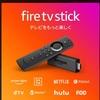 amazon fire TV stick はSTAY HOMEにうってつけ