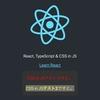 【React】React + TypeScript + CSS in JSの開発環境を作る(Gitエラー対処も)