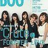 BIG ONE GIRLS(BOG) NO.028 目次