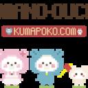 kumanoouchi