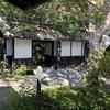御殿様に思いを馳せて湯舟を出たり入ったり@「湯々庵 枇杷の湯」(松本市)
