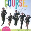 北近畿就職応援BOOK 『COURSE』コース に掲載されました!!