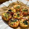 【レシピ】餃子の皮で♬ほうれん草とベーコンのキッシュ♬