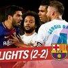 【リーガ・エスパニョーラ】2017-18 第36節 FCバルセロナ vs レアル・マドリード