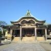 【大阪】豊国神社
