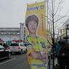 第2節 東京アウェイ仙台戦 2試合連続オウンゴール誘発・・・
