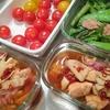 【今週の常備菜】豆乳和風チャウダー、鮭の南蛮漬け、パルメザンチーズサラダ(2016/12/11)