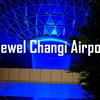 【Jewel Changi Aiport】4月17日にオープン!シンガポールのJewel Changi Airport(ジュエル・チャンギ・エアポート)を写真と共に紹介!