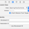 storyboard Modal遷移の実装