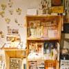 1月の甘夏書店