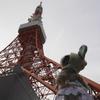 東京タワーとアートに迷走した日々。