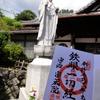 明朝体のルーツ・一切経版木を所蔵 京都・宝蔵院